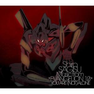 "Shiro SAGISU Music from  ""EVANGELION: 1.0 YOU ARE (NOT) ALONE "" 【通常仕様】|evastore"