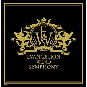 ヱヴァンゲリヲン新吹奏楽版 EVANGELION WIND SYMPHONY 其の1|evastore