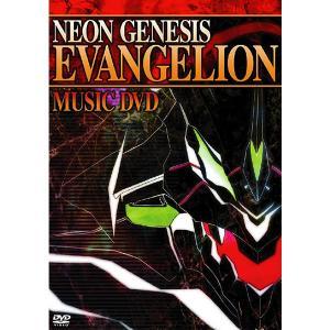 NEON GENESIS EVANGELION MUSIC DVD|evastore