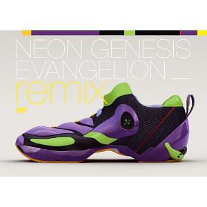 NEON GENESIS EVANGELION remix|evastore