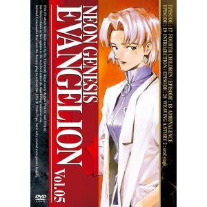 NEON GENESIS EVANGELION Vol.05 DVD|evastore