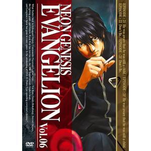 NEON GENESIS EVANGELION Vol.06 DVD evastore