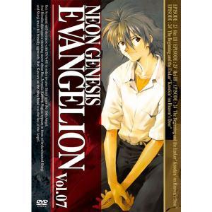 NEON GENESIS EVANGELION Vol.07 DVD evastore