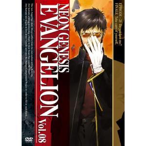 NEON GENESIS EVANGELION Vol.08 DVD evastore