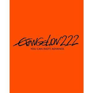 ヱヴァンゲリヲン新劇場版:破(EVANGELION:2.22) 【Blu-ray】 ※増産分|evastore