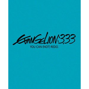ヱヴァンゲリヲン新劇場版:Q(EVANGELION:3.33) 【Blu-ray】 通常盤|evastore