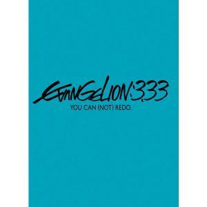 ヱヴァンゲリヲン新劇場版:Q(EVANGELION:3.33) 【DVD】 初回盤|evastore