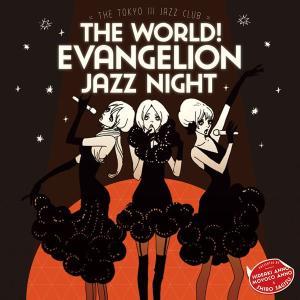 The world! EVAngelion JAZZ night =The Tokyo III Jazz club=|evastore
