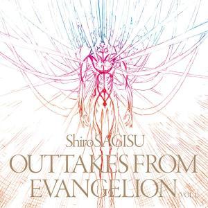 庵野秀明/鷺巣詩郎25周年企画 Shiro SAGISU outtakes from Evangelion|evastore