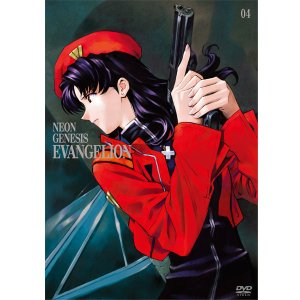 新世紀エヴァンゲリオン DVD STANDARD EDITION Vol.4|evastore