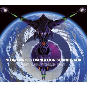 NEON GENESIS EVANGELION SOUNDTRACK 25th ANNIVERSARY BOX(仮)[お届け予定:2020年3月下旬]|evastore