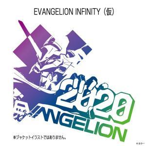 EVANGELION INFINITY(仮)[お届け予定:2020年4月中旬]|evastore