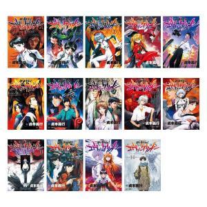 角川書店 コミックス・エース「新世紀エヴァンゲリオン」 全1...