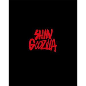 「シン・ゴジラ」Blu-ray特別版3枚組(東宝)の関連商品4