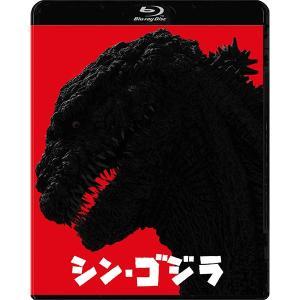 「シン・ゴジラ」Blu-ray2枚組(東宝)|evastore