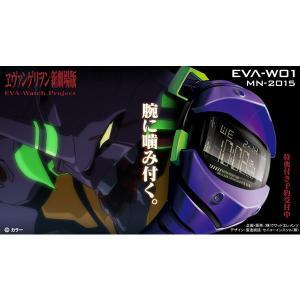 ヱヴァンゲリヲン新劇場版 オリジナルデザイン・ウォッチ 『EVA-W01』初号機|evastore