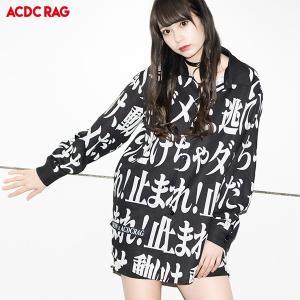 【EVANGELION x ACDC RAG】止まれ! シャツ|evastore