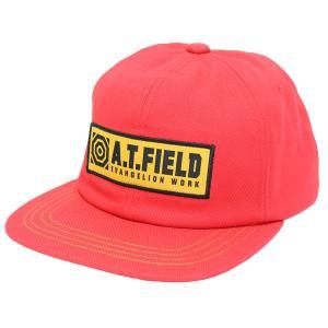 【ワークブランドA.T.FIELD】ベースボールキャップ/2号機(赤)(角利産業)|evastore