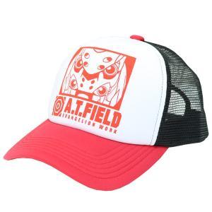 【ワークブランドA.T.FIELD】メッシュキャップ/2号機(赤)(角利産業)|evastore