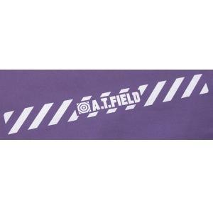【ワークブランドA.T.FIELD】レインジャケット/パープル(初号機) [お届け予定:2019年5月下旬]|evastore|07