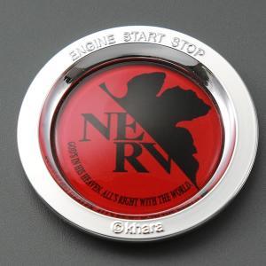 EVA AUTOMOTIVE ACCESSORY NERV仕様プッシュスタートボタンカバー レッド(EICHI)|evastore