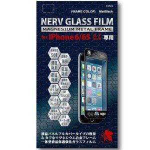EvaGarage NERV GLASS FILM for iPhone6/6s (Mg Frame)