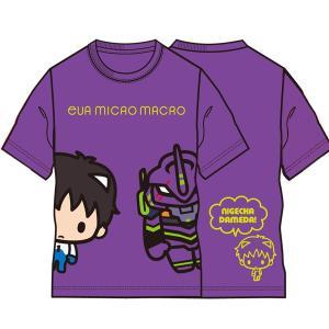 EVA MICRO MACRO Tシャツ/シンジ&初号機/紫(企業計画) evastore