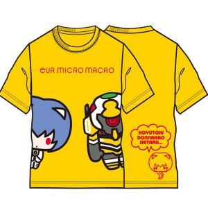 EVA MICRO MACRO Tシャツ/レイ&零号機/黄(企業計画) evastore