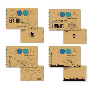 エヴァンゲリオン クロッキーブック4冊セット(マリモクラフト)|evastore