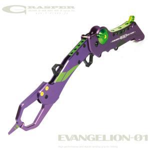 EVA×DRESS グラスパー 【EVANGELION-01】(ライラクス) evastore