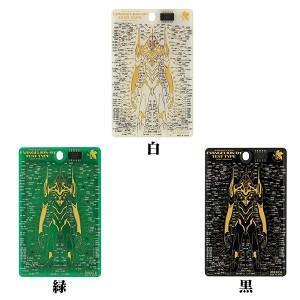 FLASH EVA01 基板アート IC-CARD ケース(電子技販)|evastore