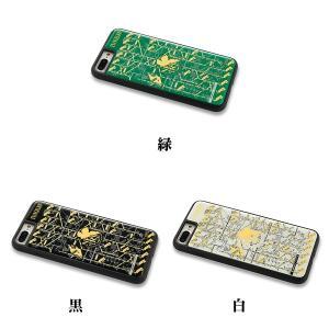 FLASH NERV 基板アート iPhone7/8 Plusケース(電子技販)|evastore|03