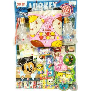 【Ver.2】キャラクター女の子当 30付|event-goods