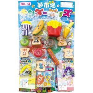 スクイーズ当て 80+3付【夢市場】|event-goods