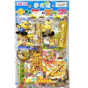 ミニオンズ当て 80+3付【夢市場】|event-goods
