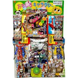 仮面ライダージオウ当 80+4付|event-goods