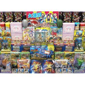 射的おもちゃパック|event-goods