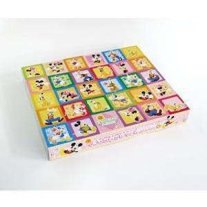 ミッキーミニーお楽しみBOX 30付|event-goods