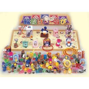 おもちゃ輪投げ遊び大会 景品100個付き|event-goods