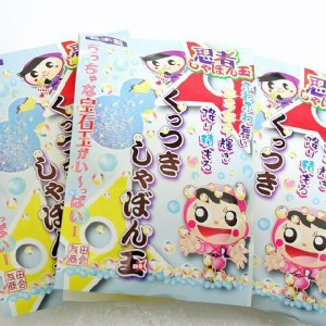 忍者くっつきしゃぼん玉 6入【シャボン玉】 event-goods