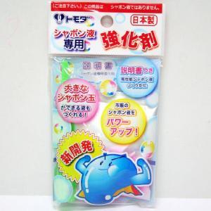 【単品1袋】 シャボン液専用強化剤 50g入 【しゃぼんだま】|event-goods