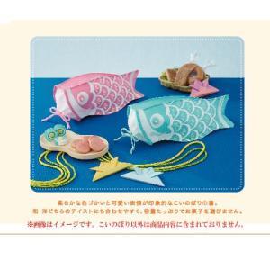 ラッピング袋 【パステルこいのぼり】 1個|event-goods