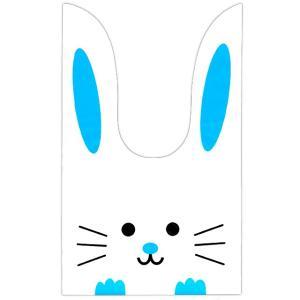 かわいい耳付き袋(大) 白うさぎ(ブルー) 50枚入|event-goods