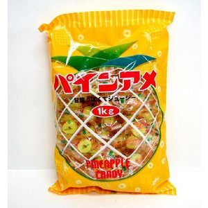 1kgパインアメ【駄菓子】|event-goods