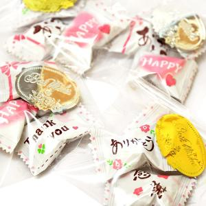 【3粒入りプレゼントキャンディ】ギフト用キャンディ3粒入×10袋入|event-goods