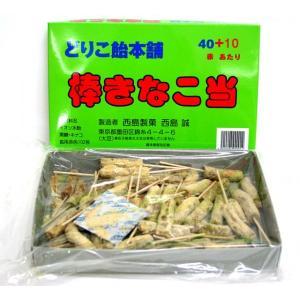 10円 【緑の箱が目印】どりこの棒きなこ当 40付【駄菓子】|event-goods