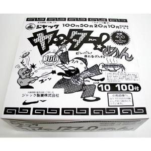 10円 ヤッターメン 100付【駄菓子】|event-goods