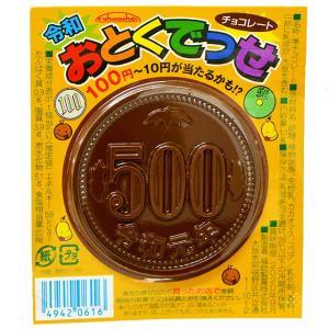 30円 おとくでっせ、チョコ 50付【駄菓子】|event-goods