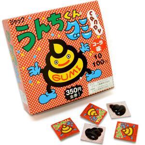 うんちくんグミ 100付 【駄菓子】