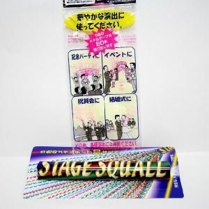 メタルテープクラッカー 1個|event-goods